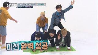 (Weekly Idol EP.323) Amazing teamwork [소오름 돋는 팀워크]