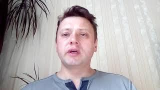 видео Домашній тиран