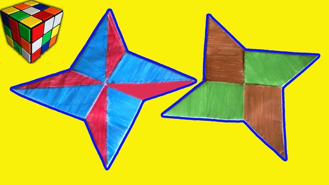 Как сделать из бумаги летающую звезду фото 445