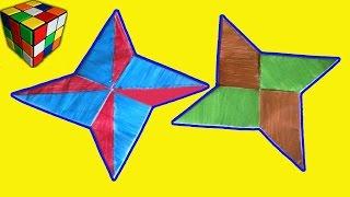 Как сделать сюрикен из бумаги! Летающий NINDJA сюрикен! Звезда оригами своими руками! Поделки(Учимся рукоделию! Сюрикен своими руками! Всё поэтапно и доступно каждому. Видео научит как сделать летающую..., 2015-11-09T15:13:11.000Z)