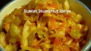 Russian Sauerkraut Recipe - Квашеная капуста