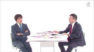 この動画の90分完全版を月額490円の「スカサカ!×YouTube」新サービスで...