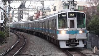 【小田急】小田原線 各停本厚木行 代々木八幡 Japan Tokyo Odakyu Railway Trains