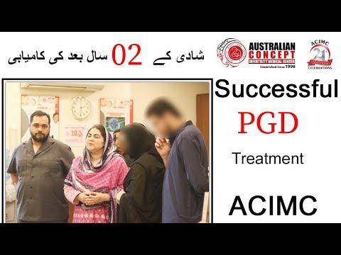 PGD Success Story | PGD Pregnancy After 2 Years | ACIMC