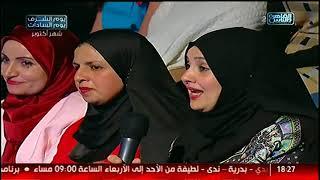 الناس الحلوة | تجارب مختلفة نجحت فى فقد وزنها عن طريق الجراحات مع دكتور وليد إبراهيم