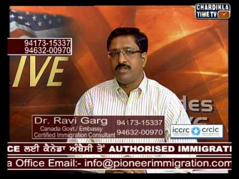 Des Pardes with ICCRC CRCIC  Immigration Expert:  June 24, 2015