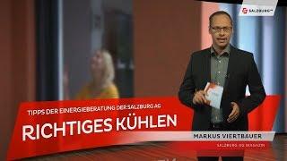Salzburg AG Magazin vom 4.8.2017 HD Salzburg AG TV
