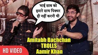 Amitabh Bachchan TROLLS Aamir Khan | Thugs Of Hindostan - Official Trailer Launch