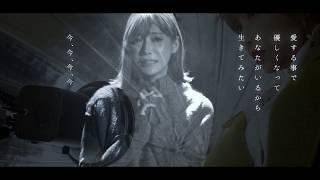【11/23大阪・チケット好評発売中!】ミオヤマザキ『愛されたいよ。』