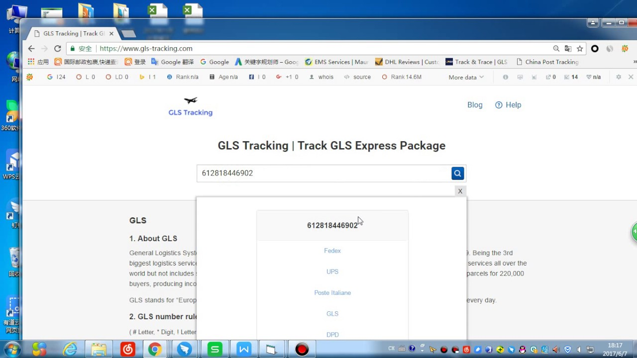GLS-Tracking: How S