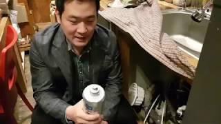 커피머신 정수필터 교체방법 파라곤 sr6