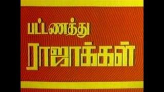 Pattanaththu Rajakkal│Full Tamil Movie│Vijayakanth, Silk Smitha, Jaishankar