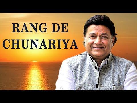 Rang De Chunariya by Anup Jalota | Anup Jalota Live In Concert | Bhakti Ras