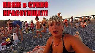 видео Море в Сукко