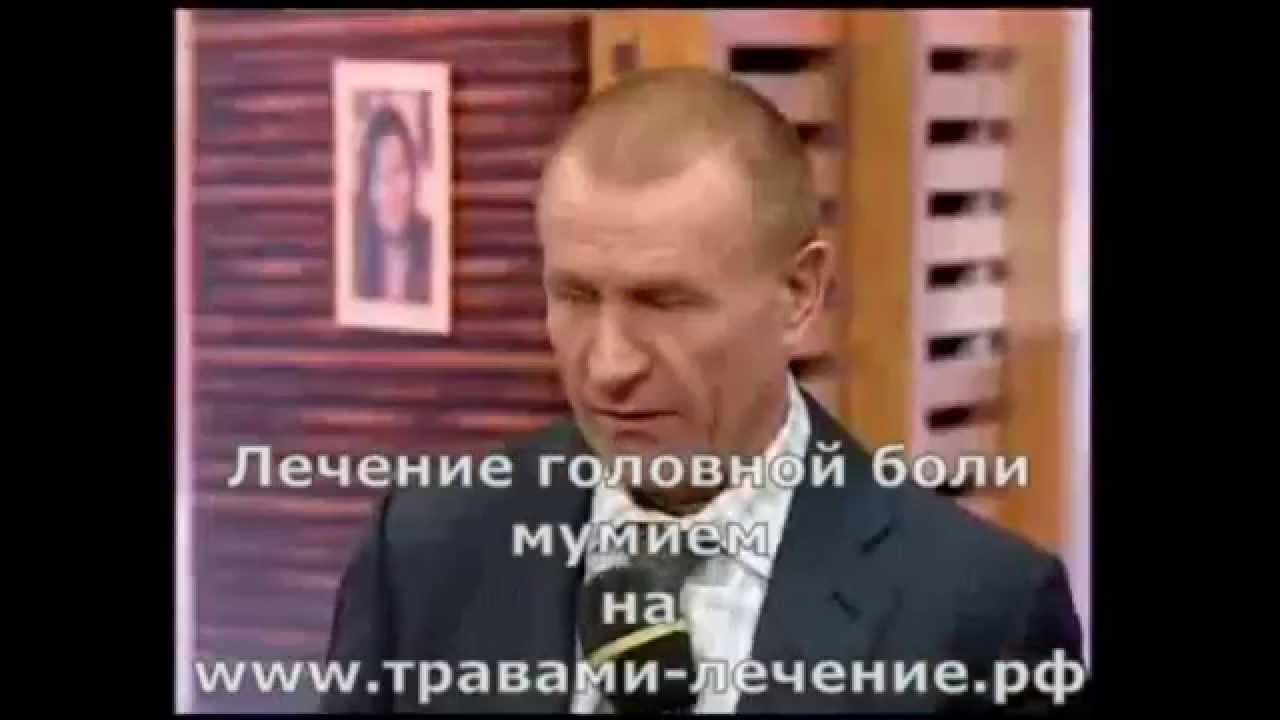 Купить мумие очищенное n30 табл по цене ⭐ 81 руб. ⭐ в интернет аптеке в москве, всегда в наличии, ✅ инструкция по применению мумие очищенное.