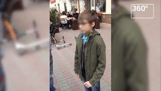 10-летнего мальчика, читавшего стихи на Арбате, задержала полиция