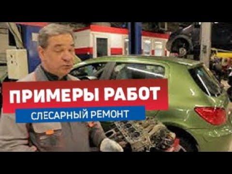 Peugeot 307 2006г бензин 1,6 литра АКПП пробег 170 тыс.  Диагностика ДВС и ремонт.