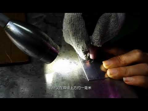SDHB 3 welding machine