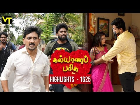 Kalyanaparisu Tamil Serial Episode 1625 Highlights on Vision Time. Let's know the new twist in the life of  Kalyana Parisu ft. Arnav, Srithika, Sathya Priya, Vanitha Krishna Chandiran, Androos Jesudas, Metti Oli Shanthi, Issac varkees, Mona Bethra, Karthick Harshitha, Birla Bose, Kavya Varshini in lead roles. Direction by AP Rajenthiran  Stay tuned for more at: http://bit.ly/SubscribeVT  You can also find our shows at: http://bit.ly/YuppTVVisionTime   Like Us on:  https://www.facebook.com/visiontimeindia