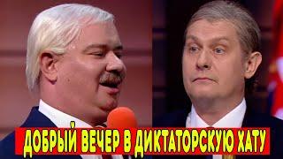 Самый скандальный номер Вечернего Квартала а от приколов про Лукашенко и Путина смешно ДО СЛЕЗ