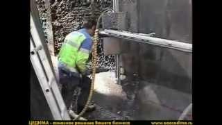 Гидродемонтаж бетона. Ремонт опорной стены(, 2012-10-23T09:17:46.000Z)