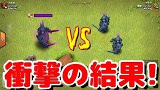 【クラクラ】Lv.1ペッカ2体 VS Lv.MAX1体闘わせてみた!数と個の力どっちが勝つのか!?