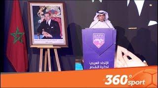 Le360.ma • الأمين العام للاتحاد العربي يتكلم عن النسخة الجديدة لكأس محمد السادس للأندية الأبطال