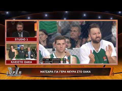 Post Game Show  Super Euroleague Παναθηναϊκός ΟΠΑΠ-Ολυμπιακός, Παρασκευή 6/12