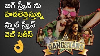 Is GangStars Web Series is a game changer?  | Jagapathi Babu | Navdeep | #GangStar | NewsQube