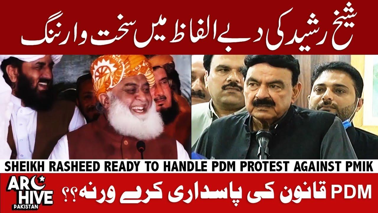 Sheikh Rasheed ready to handle PDM Protest against PM Imran Khan