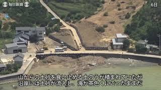 空撮・西日本豪雨1カ月:爪痕残し復興進む