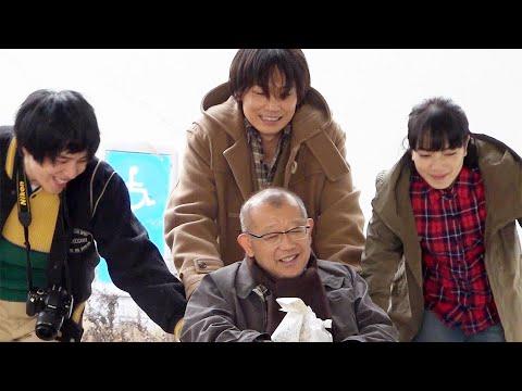 鶴瓶7キロ減量!精神病棟舞台に綾野剛、小松菜奈と共演/映画『閉鎖病棟\u2014それぞれの朝\u2014』メイキング