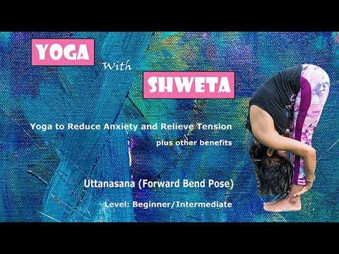 learning yoga asanas in one minute  uttanasana standing