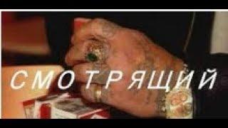 ✅СМОТРЯЩИЙ✅ Русские криминал боевик лучший фильм ✅СМОТРЯЩИЙ✅