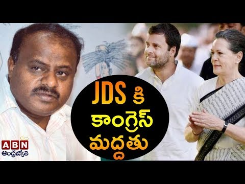 Karnataka Election Results   BJP Finds Itself Short of Majority, Worry of Congress-JDS Alliance