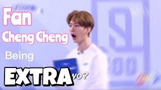 《范丞丞》Fan Cheng Cheng Being Extra [偶像练习生]