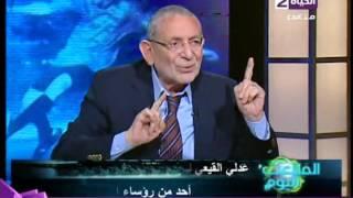 القيعي: أنا مش من رجالة صالح سليم.. وولائي الأول للأهلي