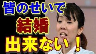 【最悪】アジアン隅田の結婚できない理由が身勝手でヤバすぎる…。 馬場...