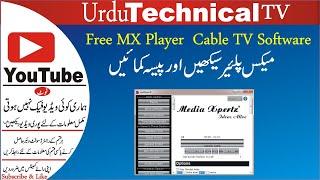 CABLE TV MX PLAYER LIFETIME SOFTWARE urdu zahid screenshot 1