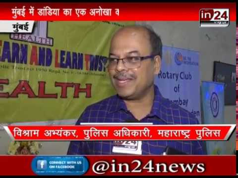Handicapped Earn & learn Home Trust Mumbai in24news