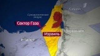 Сектор Газа обстрелял Израиль 2012 - Начало Войны!
