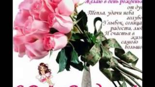 Поздравления 5 летием свадьбы шуточные  Ссылка под видео