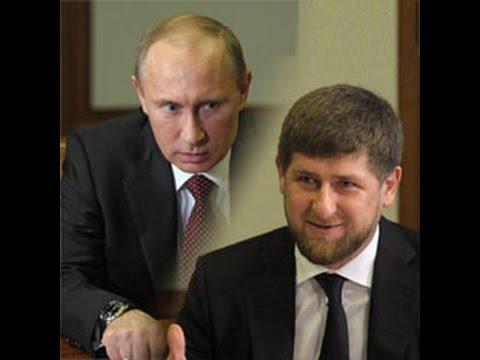 Путин убьёт Кадырова