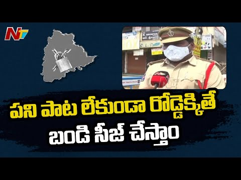 Sangareddy Police Seized