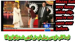 Very funny clip of mazaq rat 2018.