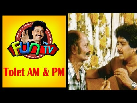 Tolet AM & PM feat Loose Mohan  Tamil Comedy Drama  S Vee Shekher  SVS Fun TV