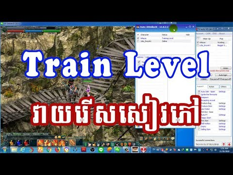 How to Train Level Jx2 and Quest Book Jx2