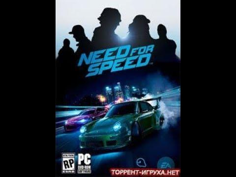 #Need For Speed 2015 на PC Где скачать и как установить