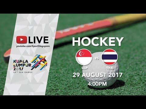 Hockey 🏑 Men's Bronze medal 🥉 match Singapore 🇸🇬 vs 🇹🇭 Thailand | 29th SEA Games 2017