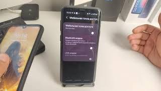 Как с Самсунга РАЗДАТЬ ИНТЕРНЕТ на компьютер, ноутбук, планшет, смарт тв/Точка доступа WI-FI Samsung